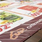 баннер реклама рязань