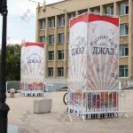рекламные щиты баннеры
