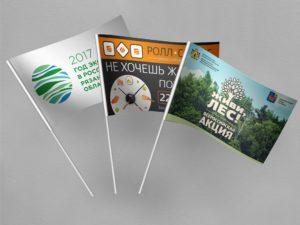 изготовление флажков с логотипом на палочке рязань