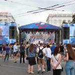 День России на Ленина