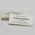 альт- печать визиток рязань