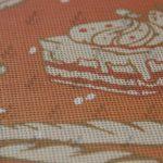 Баннерная печать на сетке